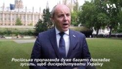 Парубій зауважив розбіжності в оцінках політики міжнародних санкцій щодо Росії. Відео