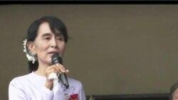 Aung San Suu Kyi Speech