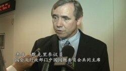 美国国会及行政部门中国问题委员会共同主席 杰夫·默克里(Jeff Merkley)参议员(民主党籍-俄勒冈州)