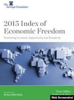 2015 Index of Economic Freedom