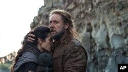 """""""Nuh"""" filmidan kadr"""