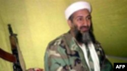 Obelodanjena bin Ladenova dokumenta