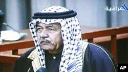 حسن الماجد کو ہونے والی سزا پر العراقیہ چینل پر نشر ہونے والی خبر کو عکس