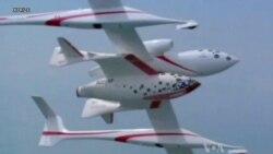 St. Louis Inspires Aviation Innovation