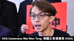 资料照:民间人权阵线召集人陈皓桓(美国之音汤惠芸摄)