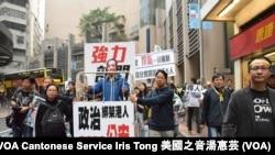 示威者戴上最近失蹤的銅鑼灣書店股東李波的面具 (攝影:美國之音湯惠芸)