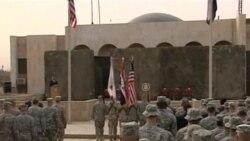 美国宣布结束在伊拉克的军事使命