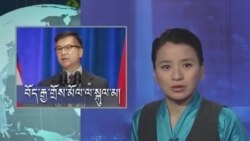 Kunleng News Dec 13, 2013