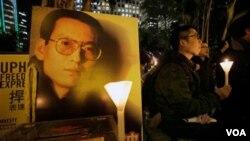 El gobierno de Estados Unidos coincide en que Liu merece ese reconocimiento y exigió a Beijing que cumpla con sus obligaciones internacionales sobre derechos humanos.