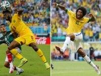 Cameroun - Brésil.