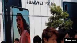 东京一家电器店外墙上的华为广告(路透社2018年8月6日摄)