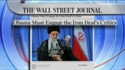 آخرین تحولات در روند بررسی توافق اتمی ایران در کنگره آمریکا