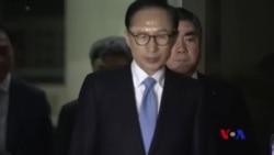南韓控方以收受賄和貪污罪起訴前總統李明博 (粵語)