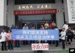 范燕瓊在福建南平延平區法院打出橫幅