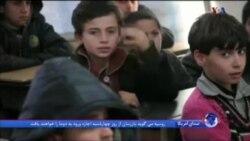 کودکان سوری همچنان از عواقب جنگ رنج میبرند