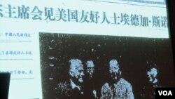 中國觀察影片中有關毛澤東會見美國 (美國之音記者 容易拍攝)