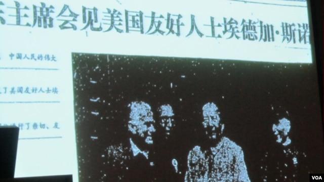 影片《中国观察》中毛泽东会见斯诺的镜头(美国之音记者 容易拍摄)