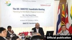 BIMSTEC အစည္းအေ၀းက်င္းပေနစဥ္ (ဓါတ္ပံု- BIMSTEC)