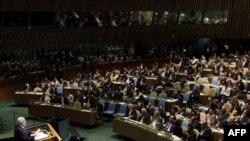 В Генеральной Ассамблее ООН завершились общие дебаты