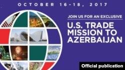 Azərbaycan-ABŞ Biznes Forumu
