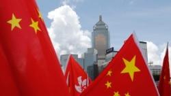 """恐被""""用完就扔"""" 香港体制外精英作两手准备"""