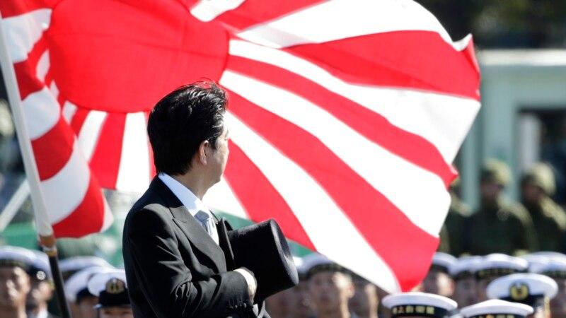 Japan's Wartime Past Threatens World Heritage Site Bid