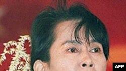 Lãnh tụ đối lập Miến Điện Aung San Suu Kyi