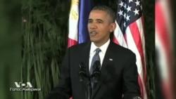 Обама и внешнеполитические вызовы 2014 года