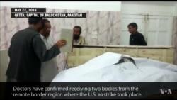 ملا منصور امریکی ڈرون حملے میں مارے گئے: افغان انٹیلی جنس
