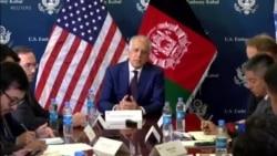 2019-01-22 美國之音視頻新聞: 阿富汗塔利班與美國在卡塔爾開始和談