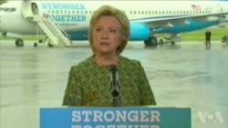 纽约炸弹袭击后,两党候选人表态大不同