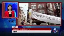 VOA连线:中国逮捕反对拆除十字架基督徒