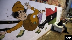 Libija u gradjanskom ratu