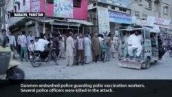 Police Shot in Karachi