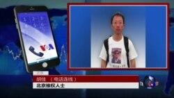VOA连线: 郭飞雄狱中健康状况恶化,海内外各界联署呼吁拯救