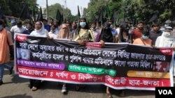 নোয়াখালীতে নারী নির্যাতনকারীদের মৃত্যুদণ্ড দাবী