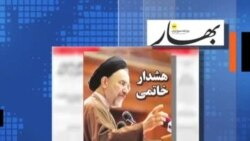 بازتاب سفر حسن روحانی به نیویورک