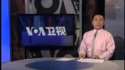 201200902美国之音视频新闻