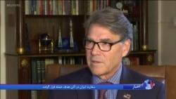 دستاورد سفر وزیر انرژی آمریکا به روسیه برای کاهش صادرات نفت ایران
