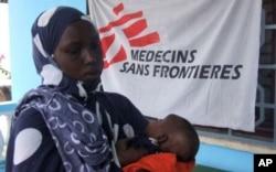 Clinique de Médecins Sans Frontières à Mogadiscio (archives)