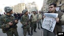 Mısır'da Mali Kuruluşlar Bugün ve Yarın Tatil