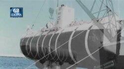 VOA60 Extra-Deep Sea Dive