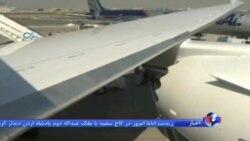دولت ایران از خرید ۵۰ هواپیمای مسافری از برزیل خبر داد
