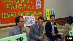台湾司法改革基金会就法官贪腐事件召开记者会