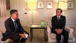 สัมภาษณ์พิเศษ พล.อ.ประยุทธ์ จันทร์โอชา ในโอกาสเยือนสหรัฐฯ (Full Version)