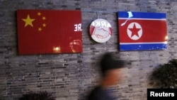 FILE: Flags of China and North Korea are seen outside the closed Ryugyong Korean Restaurant in Ningbo, Zhejiang province, China, April 12, 2016.