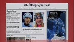 美国五大报头条新闻(2014年1月8日)