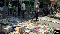دستفروشان کتاب در تهران. آرشیو