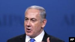 以色列总理内塔尼亚胡3月5日在华盛顿对美国以色列公共事务委员会发表讲话
