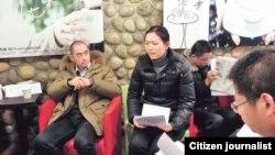陈克贵之妻刘芳在北京向一些律师学者代夫申诉
